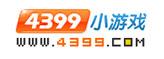 4399小游戲