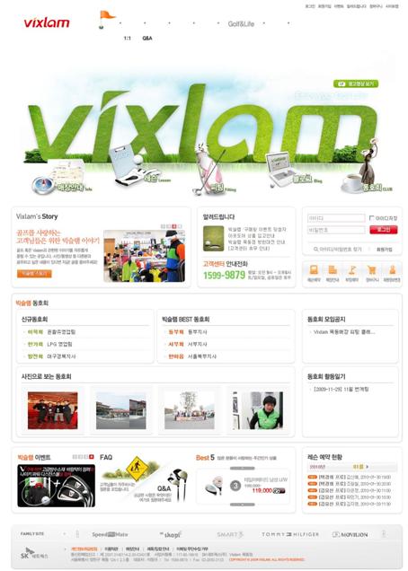 website-design-appreciation-1