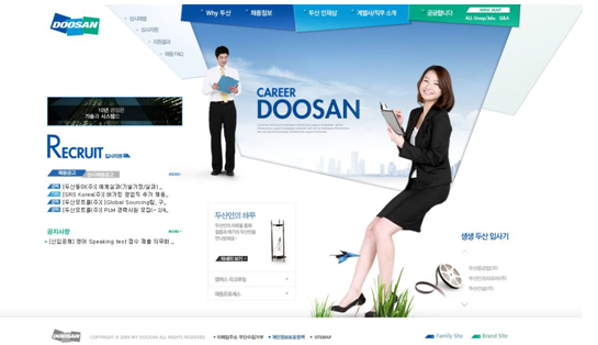 website-design-appreciation-2