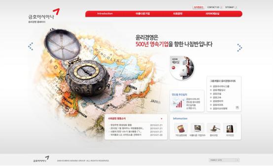 website-design-appreciation-5