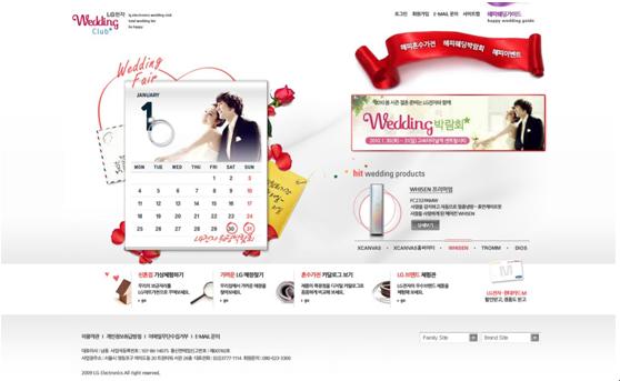 website-design-appreciation-6